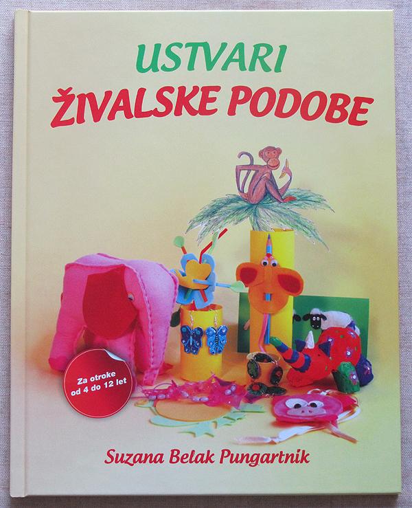 knjiga UŽP